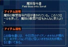 mabinogi_2017_06_09_007.jpg