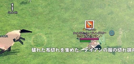 mabinogi_2017_06_11_001.jpg