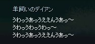 mabinogi_2017_06_11_003.jpg