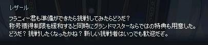 mabinogi_2017_06_22_002.jpg