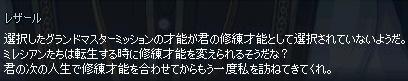 mabinogi_2017_06_22_003.jpg