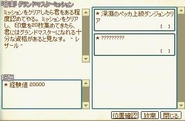 mabinogi_2017_06_23_001.jpg