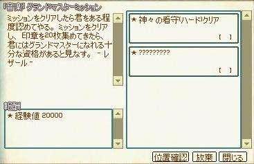 mabinogi_2017_06_23_002.jpg