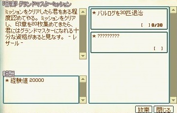 mabinogi_2017_06_23_003.jpg