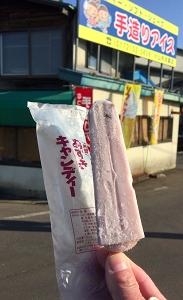 嶽歩き (3)_300
