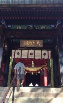 嶽歩き (11)_500