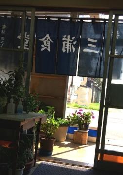 三浦食堂 (1)_500