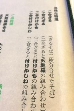 無垢二合ざる (2)_500
