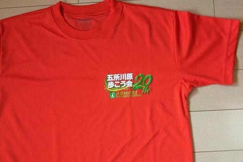歩こう会Тシャツ (2)_500