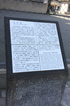 青森歩き6-25 (6)_600