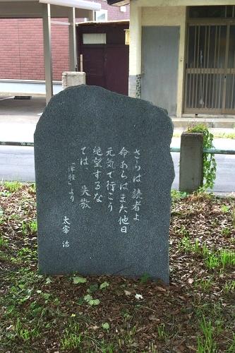 青森歩き6-25-2 (7)_500