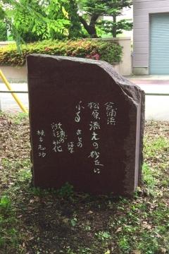 青森歩き6-25-2 (9)_500