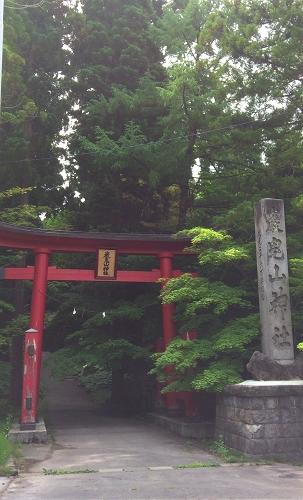 巌鬼山神社 (1)_500