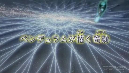 Arc-V148話実況