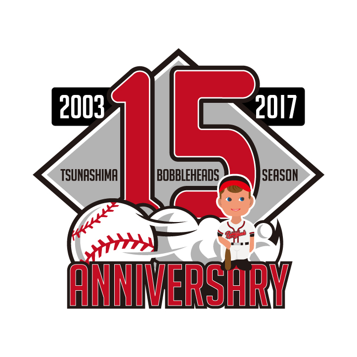 15th-season-LOGO.jpg