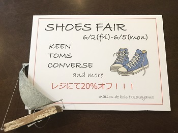 SHOES FAIR POP