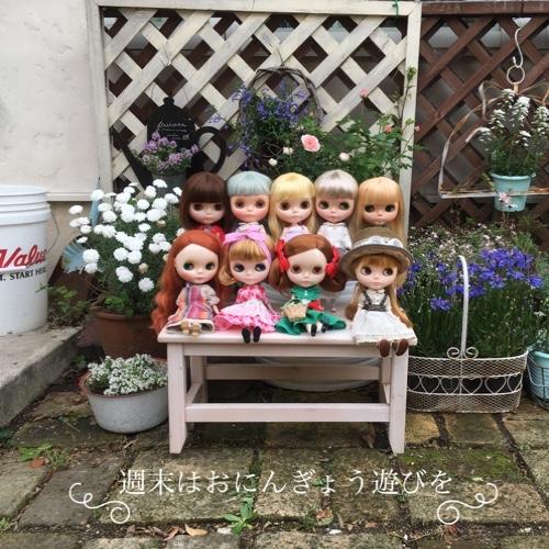 fc2blog_20170518132912f2c.jpg