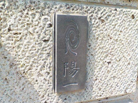 002 (580x435)