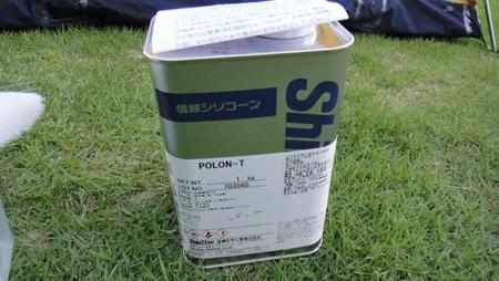 DSC03758_R.jpg