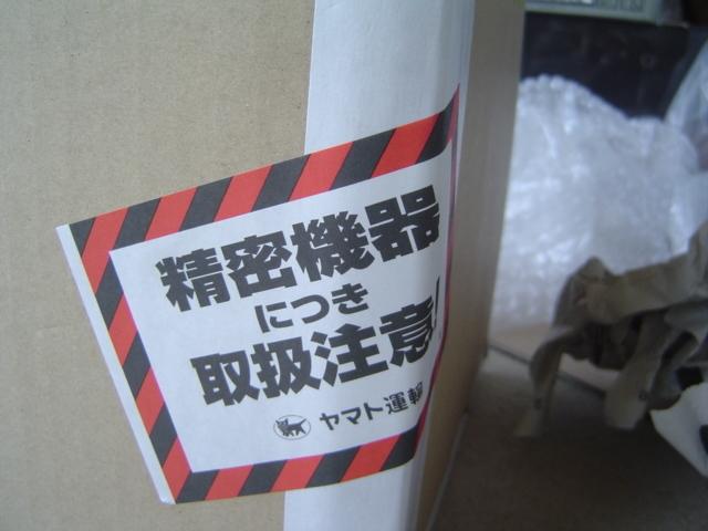 DSC09366.jpg