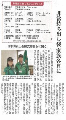 kumamoto290422-2