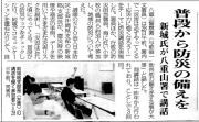 okinawa290628-3