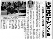 okinawa290628-4