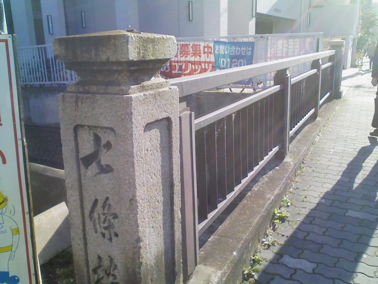 2017_05_19_七條橋