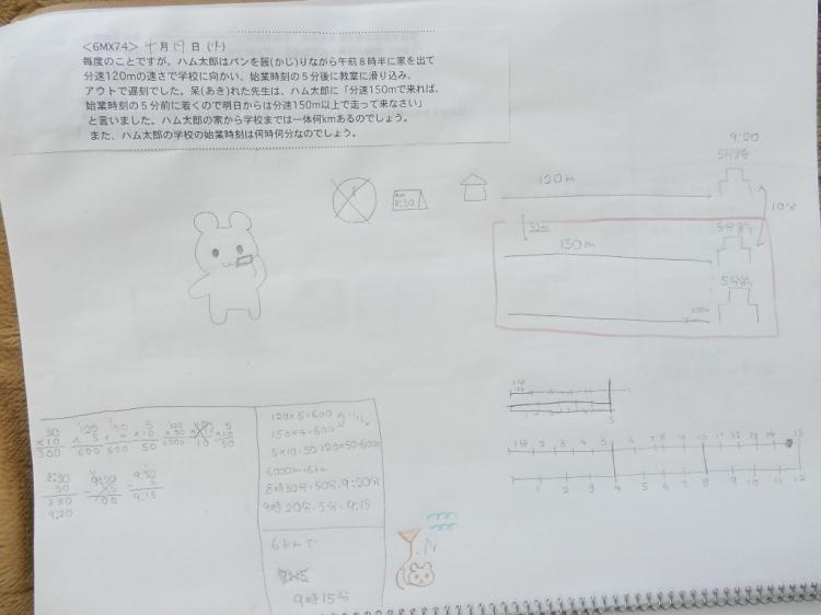 DSCN5858_convert_20170508072820.jpg