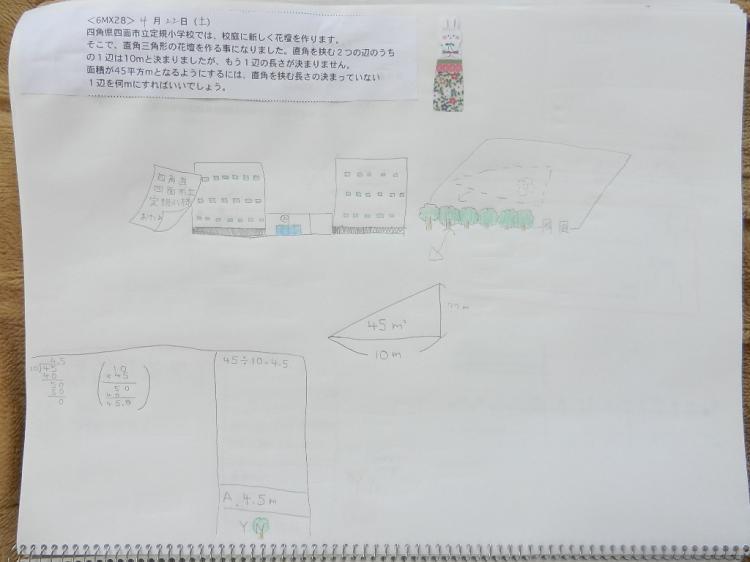 DSCN5859_convert_20170508072830.jpg
