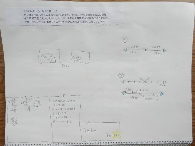 DSCN5893_convert_20170601075322.jpg