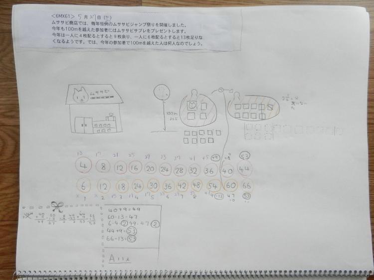 DSCN5894_convert_20170601075333.jpg