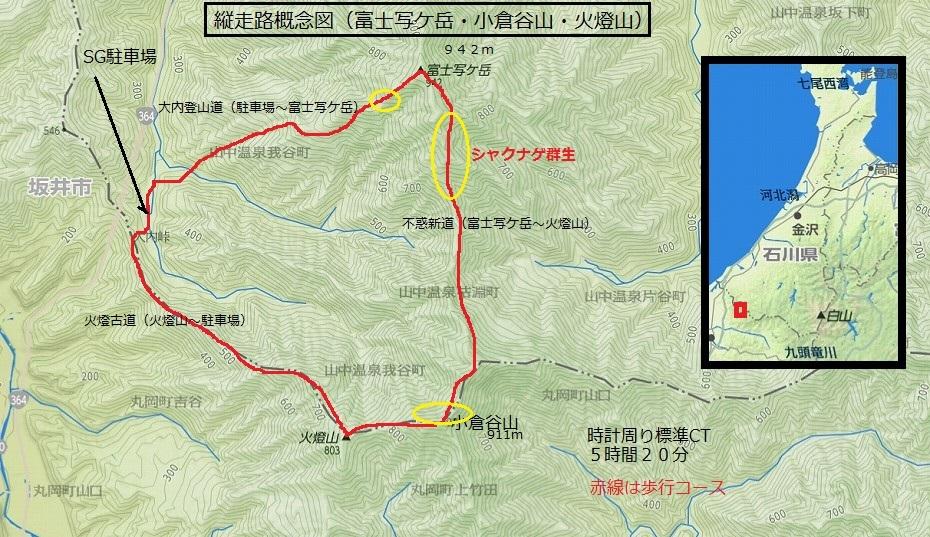 2017.05.09富士写ケ岳周回図38