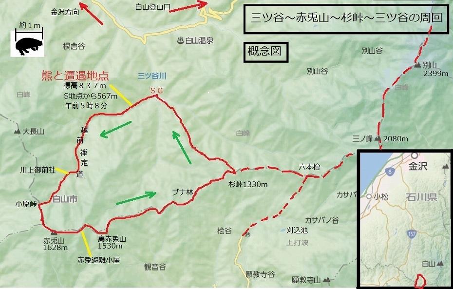 2017.06.19三ツ谷から赤兎山、杉峠の概念図51