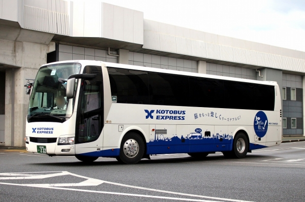 香川200え・222