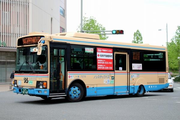 神戸200か4764 7079