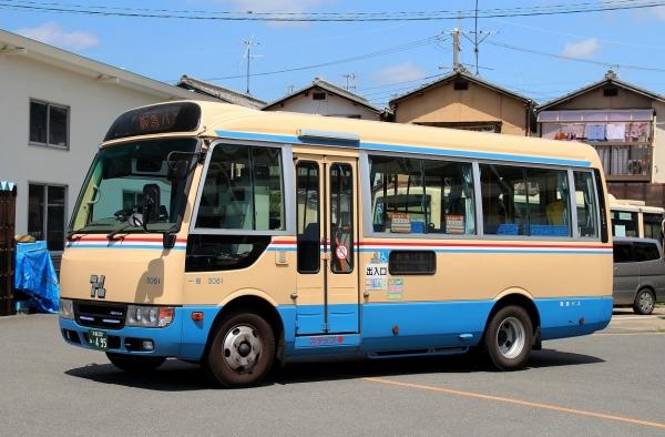 京都200あ・495 3061