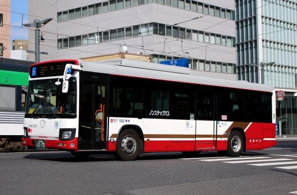 広島200か2175 193