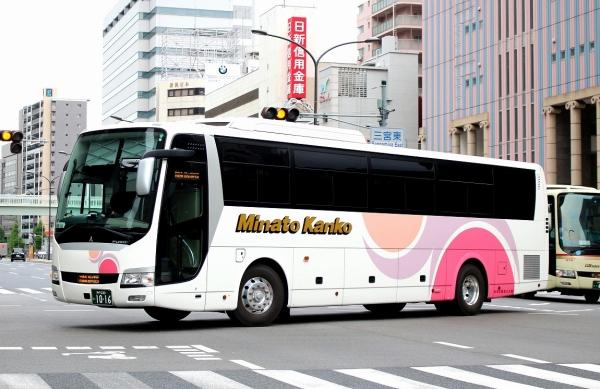 神戸230い1016