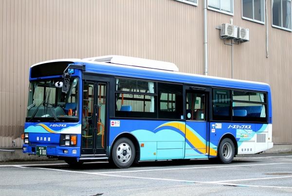 福井200か・800