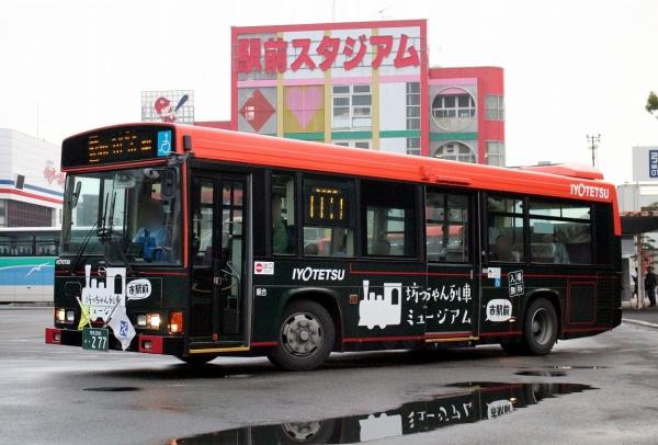 愛媛200か・277