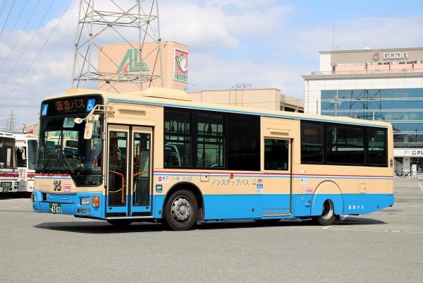 大阪200か4203 3122