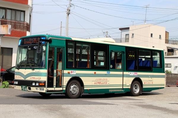 愛媛200か5560