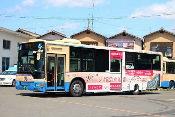 京都200か3317