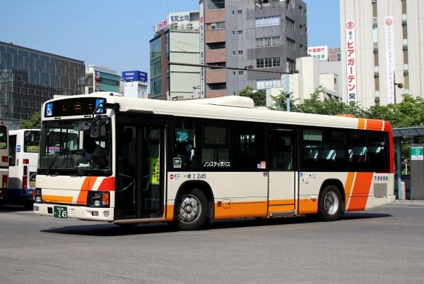 岡山230あ・245 I245