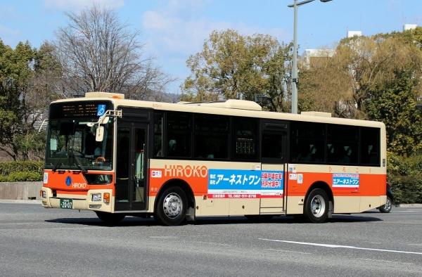 広島200か2007 873-52