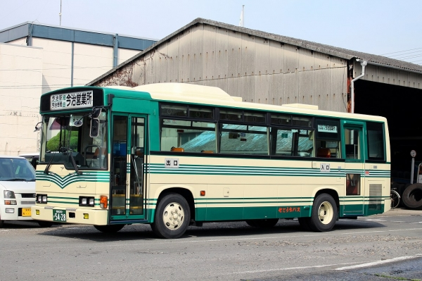 愛媛200か5428