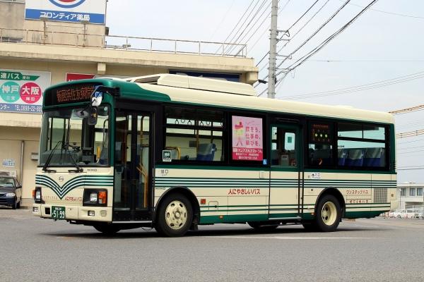 愛媛200か5199