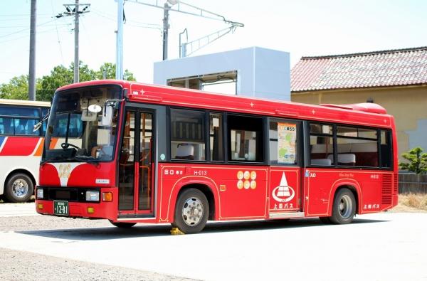 長野200か1281 H-013