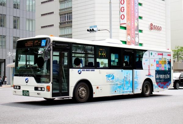 神戸230あ3707